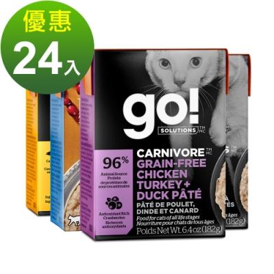 go!/now 綿密豐醬系列 貓利樂餐包 182g 24件組 口味混搭 (主食罐 貓罐頭 肉泥)
