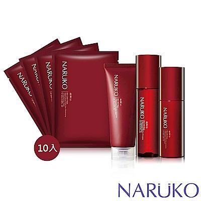 NARUKO牛爾 紅薏仁超臨界毛孔美白洗面霜+美白露+亮白乳+緊緻面膜10入