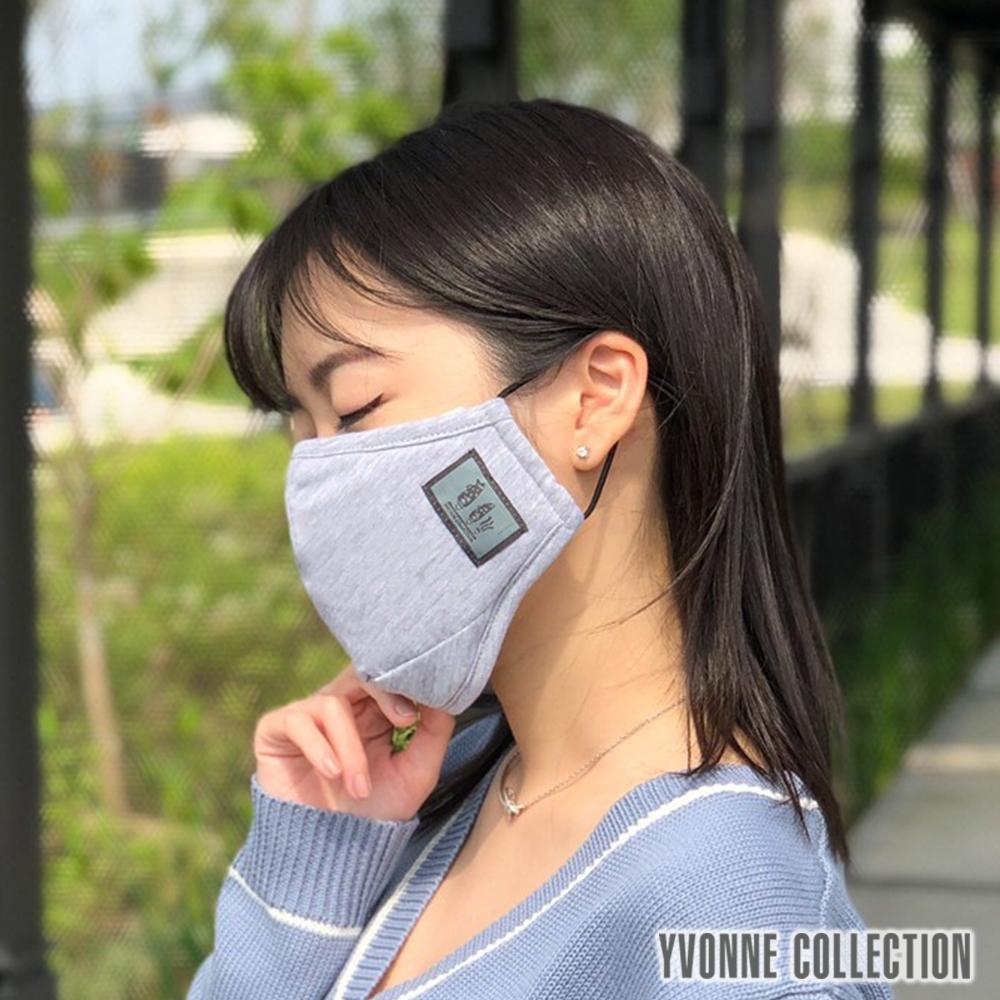YVONNE COLLECTION 【預購】抗菌除臭立體純棉口罩(附束口收納袋)-中灰