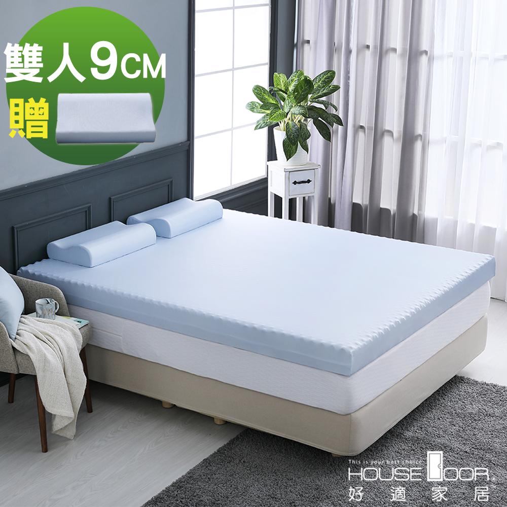 House Door 水藍色舒柔尼龍表布9cm厚竹炭波浪式記憶床墊超值組-雙人5尺