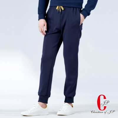 Christian 極限運動連帽彈力休閒褲_丈青(NW703-58)