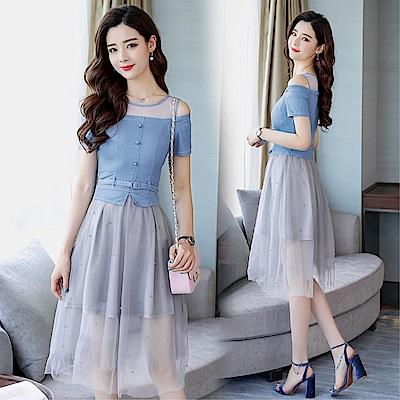 DABI 韓國名媛風露肩時尚假兩件套網紗長裙短袖洋裝