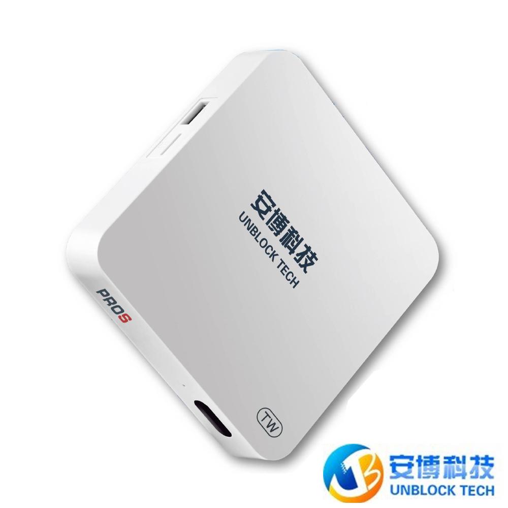 安博盒子 PROS X9 純淨版 智慧電視盒 公司貨 2G+32G版-快速到貨