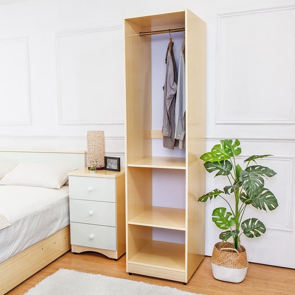 Birdie南亞塑鋼-1.6尺開放式衣櫃(白橡色)-49x61x200cm