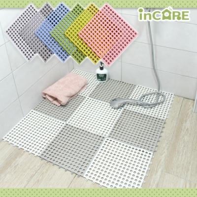【Incare】防水耐磨浴室拼接止滑地墊(10入組/安全止滑)