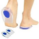 JHS杰恆社abe82 透明矽膠後跟墊雙色腳跟墊防腳痛緩解保護足跟 減震男女鞋墊
