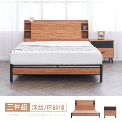 時尚屋 狄倫淺柚木5尺床箱型3件組-床箱+床底+床頭櫃(不含床墊)