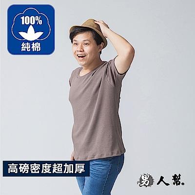 男人幫高磅吸濕排汗百搭素面排汗T恤(T1566)