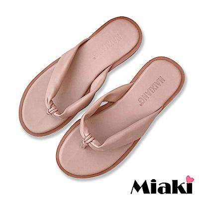 Miaki-拖鞋夏季超柔軟平底涼拖鞋-粉