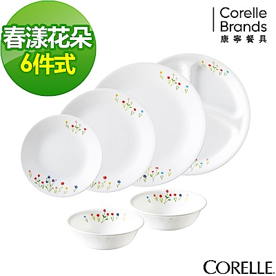 CORELLE康寧 春漾花朵6件式餐盤組(601)