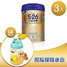 【惠氏 S-26】金幼兒樂幼兒成長配方1-3歲(850gx3罐)