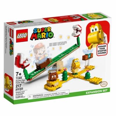 樂高LEGO 超級瑪利歐系列 - LT71365吞食花翹翹板