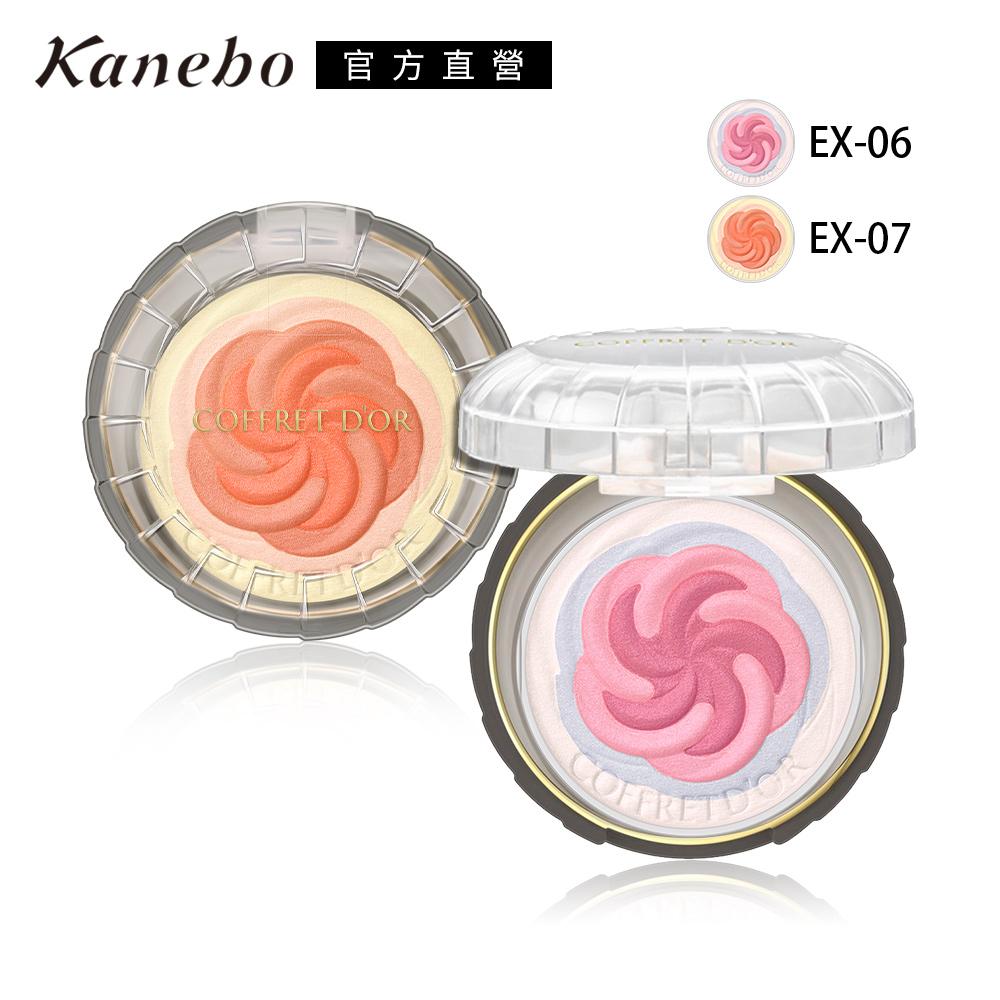 Kanebo 佳麗寶 COFFRET D'OR微笑俏顏修容N 4.7g(2色任選)