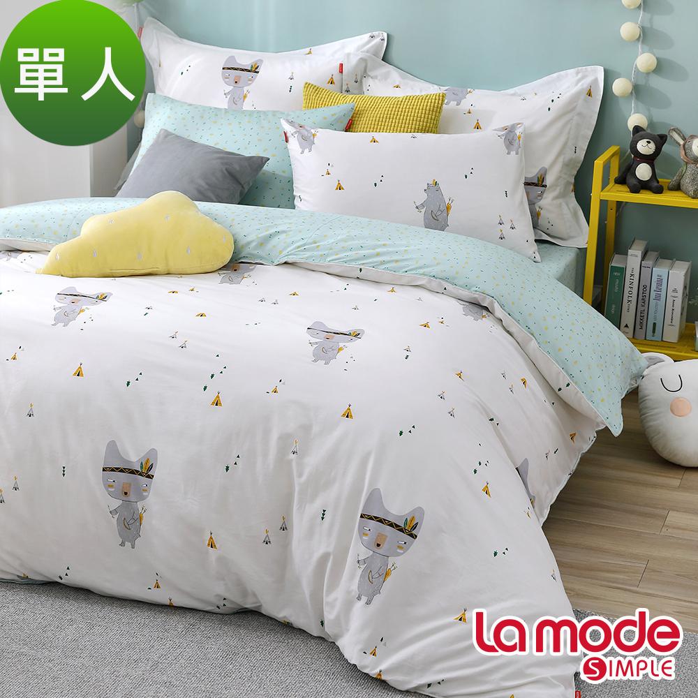 La Mode寢飾 勇士之舞100%精梳棉兩用被床包組(單人)