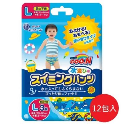 日本【大王】Goon 拋棄式戲水專用尿褲L號3張入#男生用 箱出12包特惠組