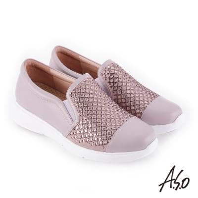 A.S.O 時尚流行 Q彈紓壓網狀燙鑽直套休閒鞋-淺紫