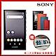 SONY 高音質數位隨身聽32G NW-A106HN(公司貨) product thumbnail 1