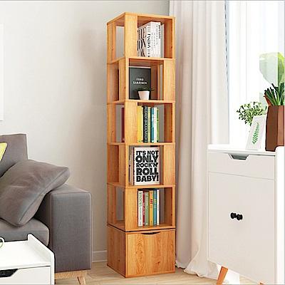 五層木製旋轉書櫃書架