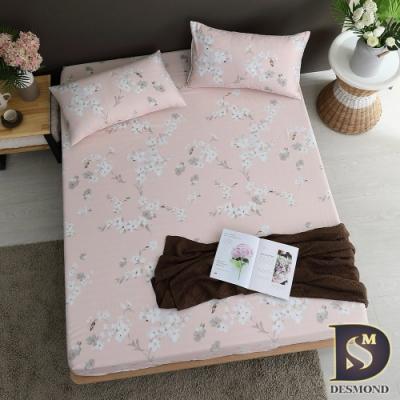 岱思夢   雙人天絲床包枕套三件組(3M專利吸濕排汗技術) 蜂之舞-粉