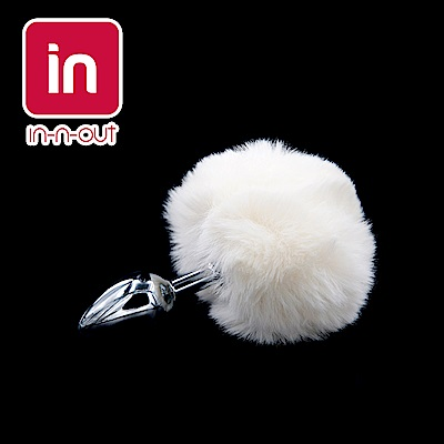 【in-n-out】(小號)兔尾巴毛毛球金屬後庭肛塞(2.7cm) 角色扮演