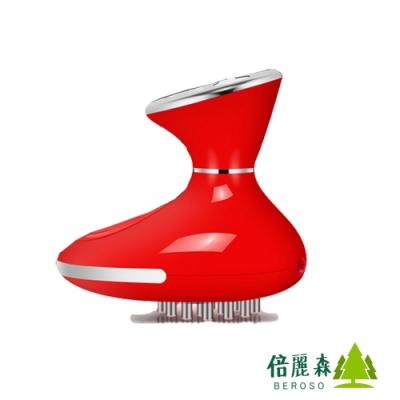 【倍麗森Beroso】微電按摩美體鋼刷設計機款(BE-A00006-R1)-艷麗紅