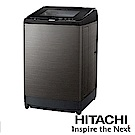HITACHI日立 14KG 變頻直立式洗衣機 SF140XBV(SS)
