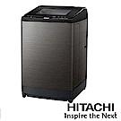 HITACHI日立 15KG 變頻直立式洗衣機 SF150XBV(SS)