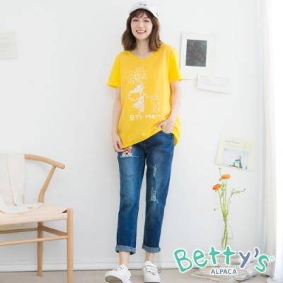 betty's貝蒂思 趣味狗狗繡線刷破彈性牛仔褲(深藍)
