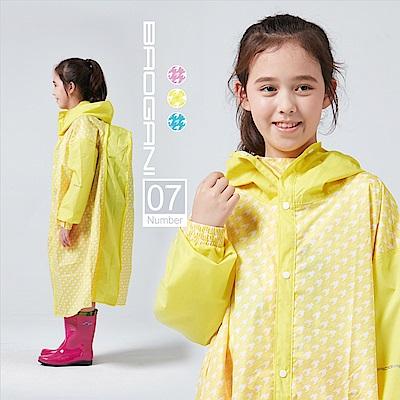 【寶嘉尼 BAOGANI】B07千鳥格背包兒童雨衣 - 黃色