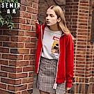 SEMIR森馬-立領造型拉鍊立體刺繡街頭夾克-女