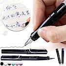 EZlife端正字體卡式吸墨鋼筆對筆組(贈指尖陀螺手機支架)
