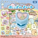日本SUMIKKO 角落小夥伴(角落生物) 夢幻立體貼紙機 TP61774 product thumbnail 1