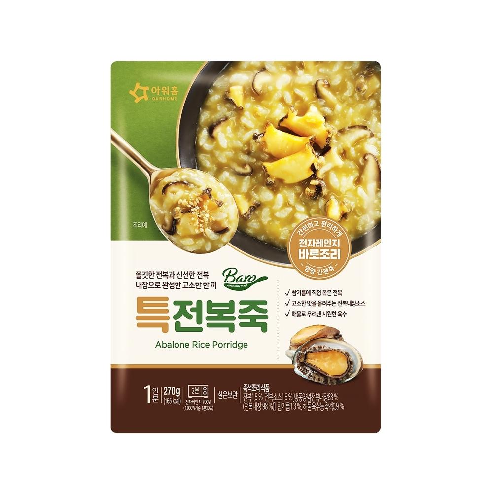 【韓味不二】OURHOME 鮑魚粥 (270g)