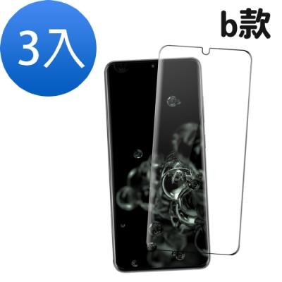 三星 Galaxy S20 Ultra 全螢幕觸控 曲面全膠 透明 手機鋼化膜保護貼-超值3入組-S20 Ultra(b款)-曲面黑*3