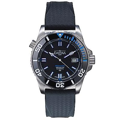 DAVOSA Argonautic 藍色T25氚氣燈管專業潛水錶/橡膠帶/42mm