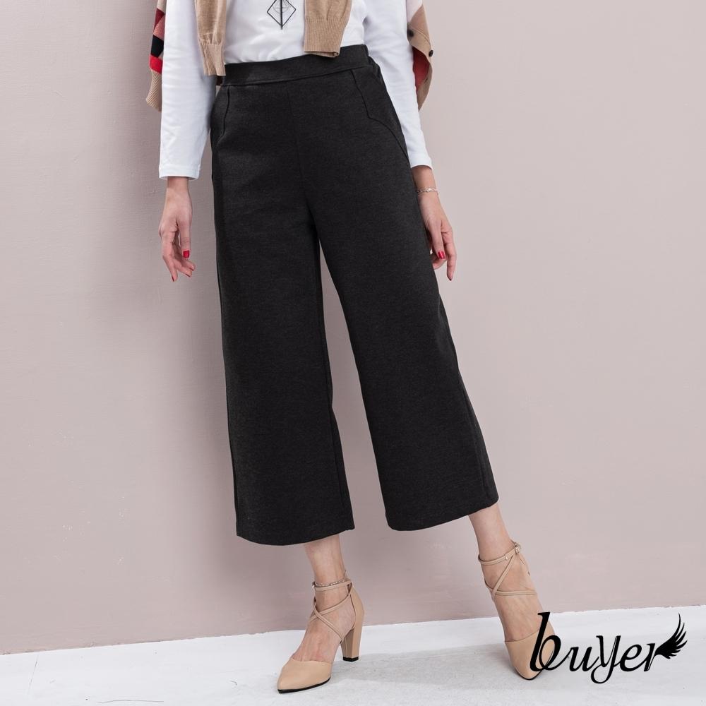 【白鵝buyer】台灣製 厚挺棉料保暖刷毛寬褲(黑)