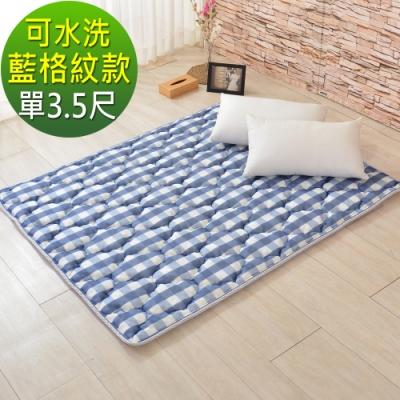 (週末限定)單大3.5尺-三款任選 LooCa抗菌天絲+可水洗支撐型日式床墊