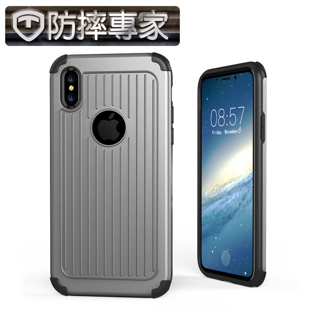 防摔專家 iPhoneX 行李箱防震保護殼