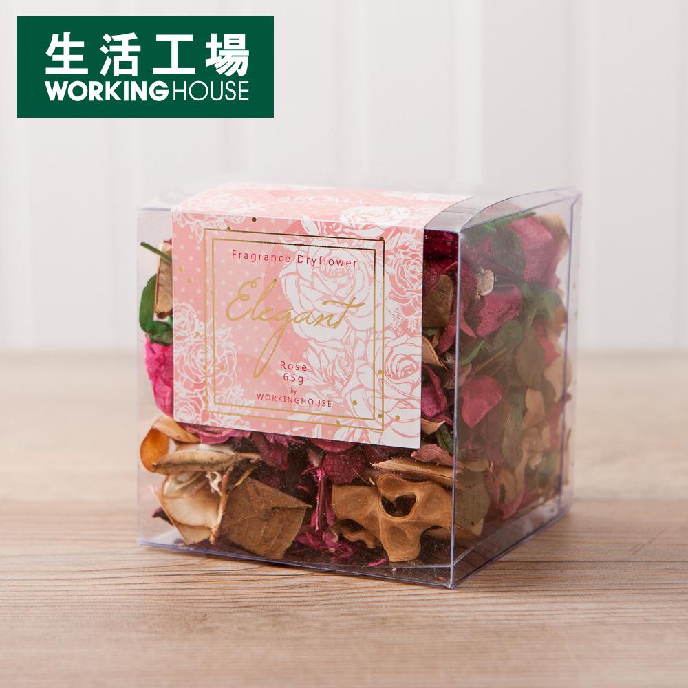 【品牌週全館8折起-生活工場】Elegant玫瑰乾燥花65g
