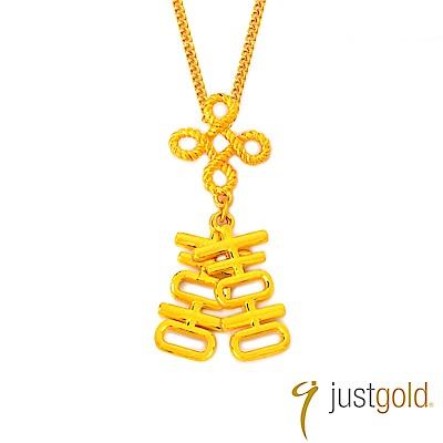 鎮金店Just Gold 倍囍Hei Double純金系列 黃金墜子