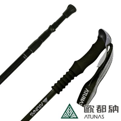 【ATUNAS 歐都納】直把碳纖維三節伸縮避震登山杖A1WSAA05N黑