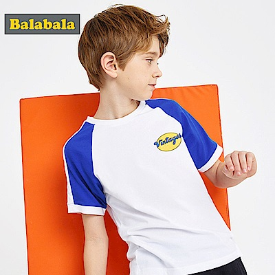 Balabala巴拉巴拉-清爽配色運動純棉短袖T恤-男(2色)