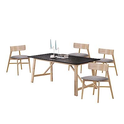 品家居 夏朵特6尺橡膠木實木餐桌椅組合(一桌四椅)-180x90x75cm免組