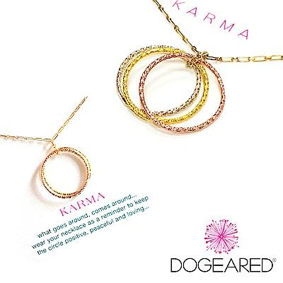 Dogeared Karma 金銀玫瑰金 三色閃亮經典圓環 金色許願項鍊 7號三環戒造型