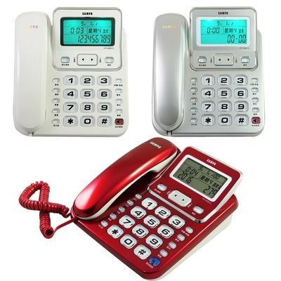 SAMPO聲寶來電顯示有線電話機 HT-W901L (三色)