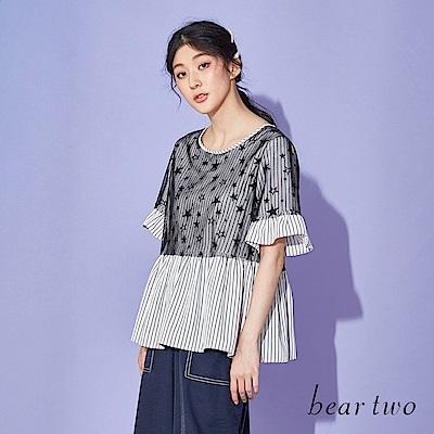 beartwo 拼接條紋星星印花公主裝上衣(二色)
