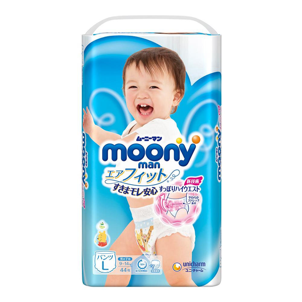 滿意寶寶 日本頂級超薄紙尿褲男用(L)(44片 /包)