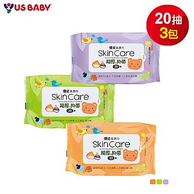 任選-【優生】超厚型柔濕巾20抽3入(隨身包)
