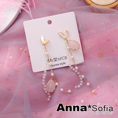 AnnaSofia 甜心柔粉水滴玉石 不對稱925銀針耳針耳環(金系)