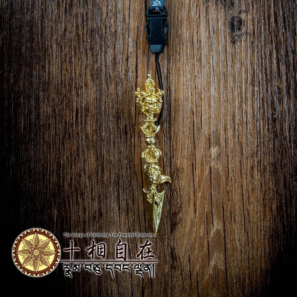 【十相自在】六字大明咒金剛普巴杵吊飾